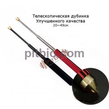Телескопическая пружинная дубинка с куботаном золото Улучшенного качества
