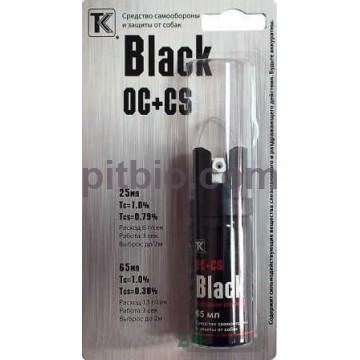 Газовый баллончик Black с извлекателем 65мл