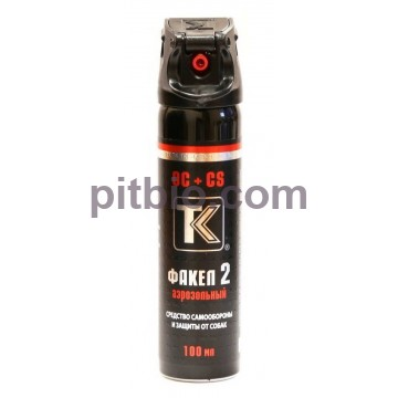 Газовый баллончик Факел-2 флип-топ 100мл