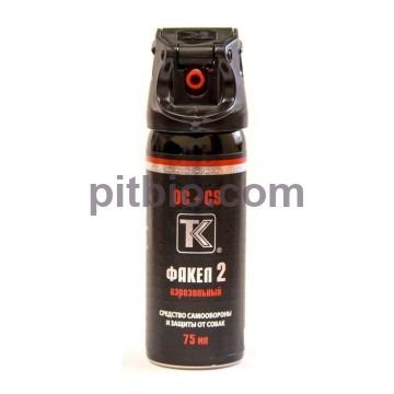 Газовый баллончик Факел-2 75мл