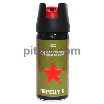 Газовый баллончик Перец 11-А 65мл