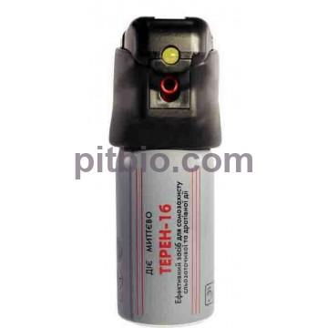 Газовый баллончик Терен-1б с LED фонариком