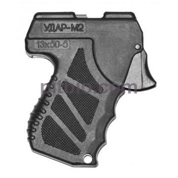 Газовый пистолет Удар М2